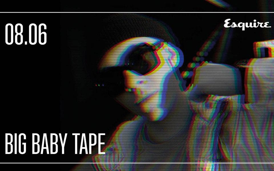 На Esquire Weekend вМоскве выступит один изапостолов Esquire, рэпер Big Baby Tape