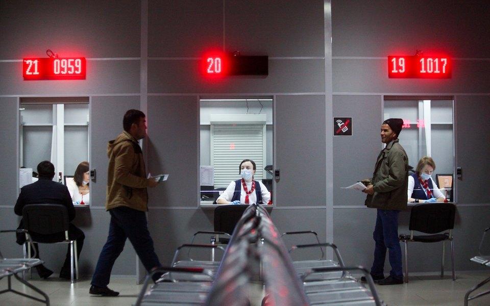 МВД и Минцифры создадут аналог «Госуслуг» для мигрантов