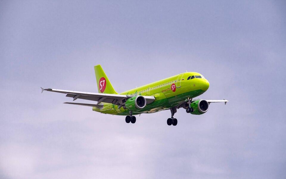 S7 назовет свой лоукостер Citrus. Основным цветом новой авиакомпании и ее самолетов станет розовый