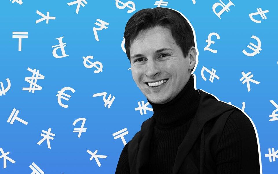 Что задумал Павел Дуров, или Может ли Gram стать глобальной криптовалютой?