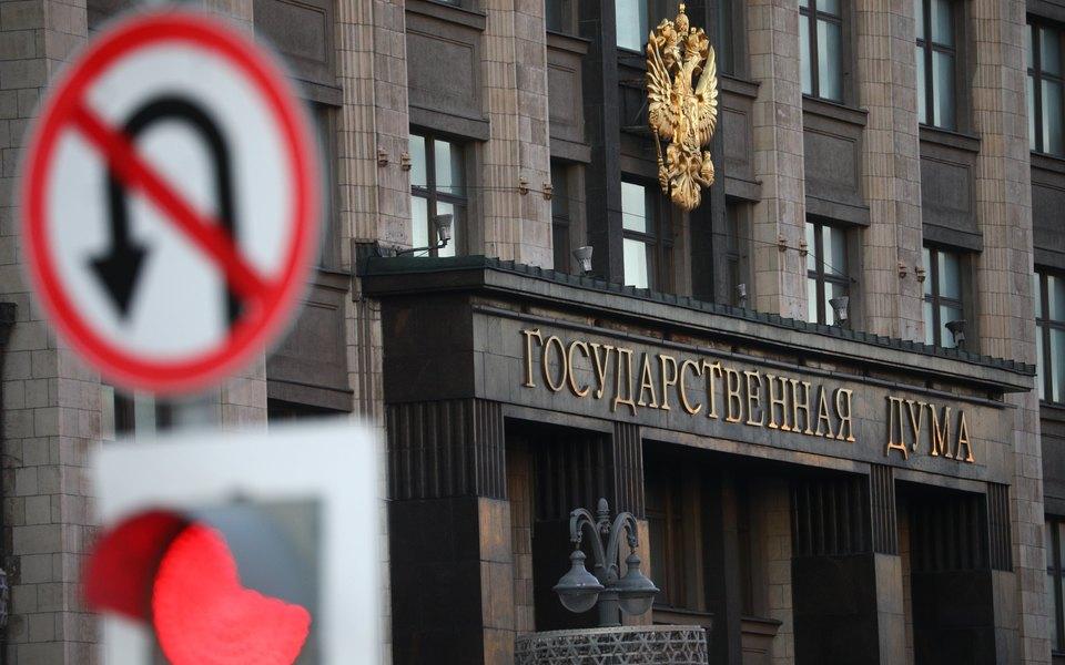 В Госдуму внесли законопроект онаказании чиновников заоскорбление граждан