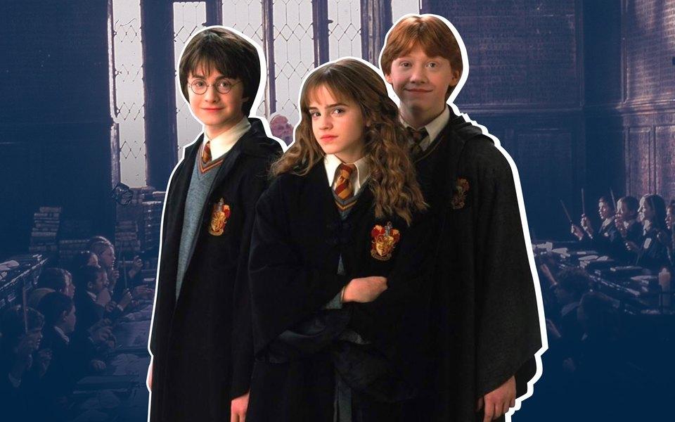Фильму «Гарри Поттер ифилософский камень» исполнилось 19 лет. Рассказываем, как он создавался
