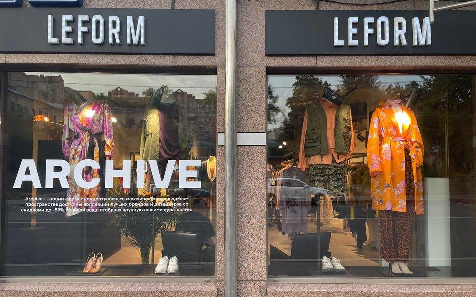Leform Archive