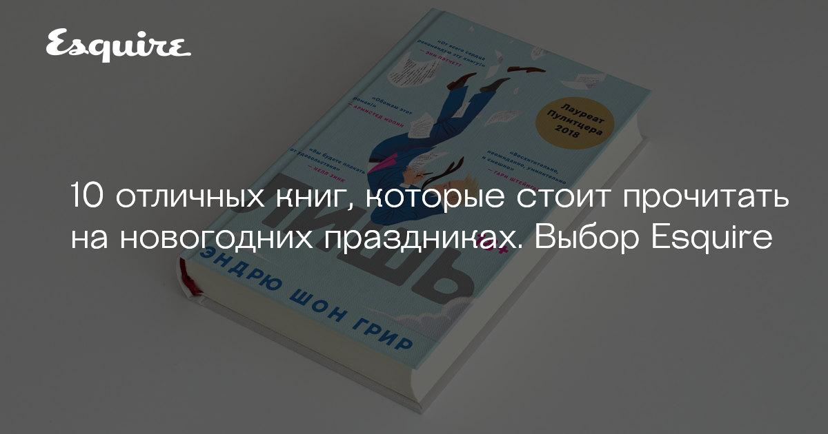 Книги и статьи - cover