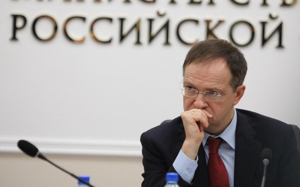 Экс-министра культуры Владимира Мединского исключили изсовета Фонда кино