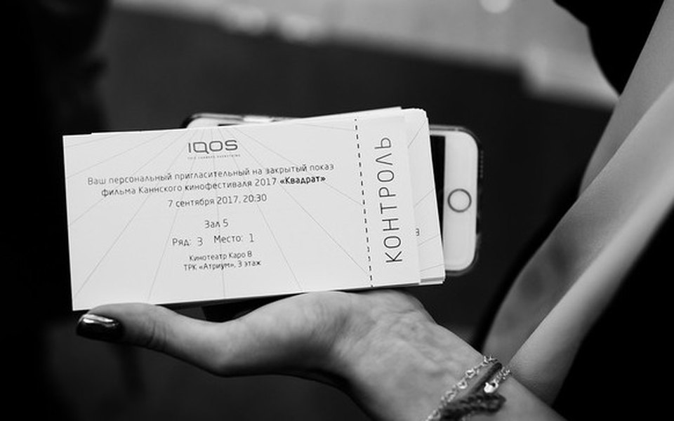 Как прошел IQOS Cinema Cocktail