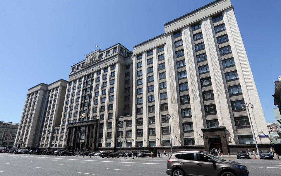 В Госдуме создали комиссию порасследованию вмешательства во внутренние дела России