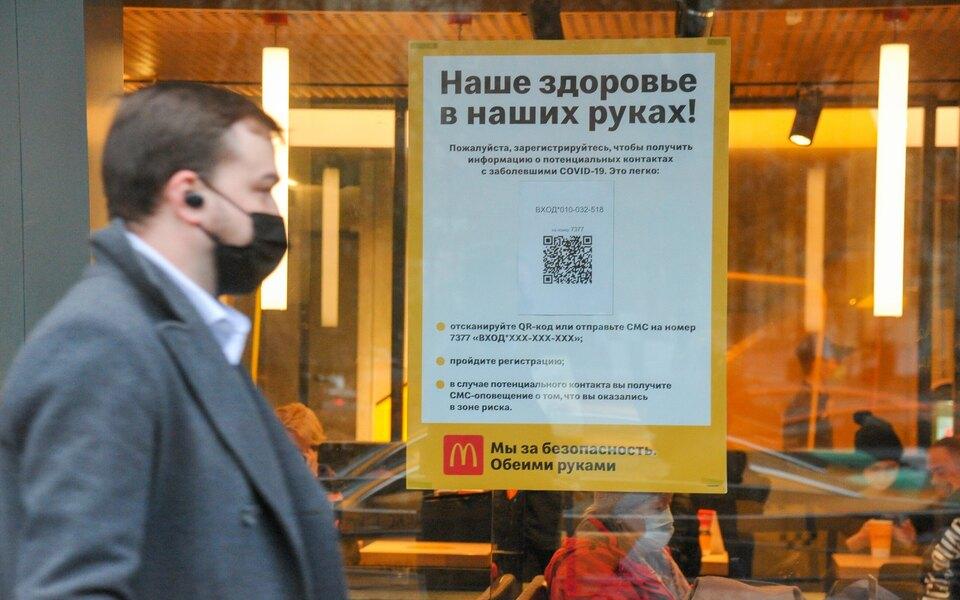 Собянин запретил посещать общепит в Москве людям, которые не вакцинировались от коронавируса или не переболели им
