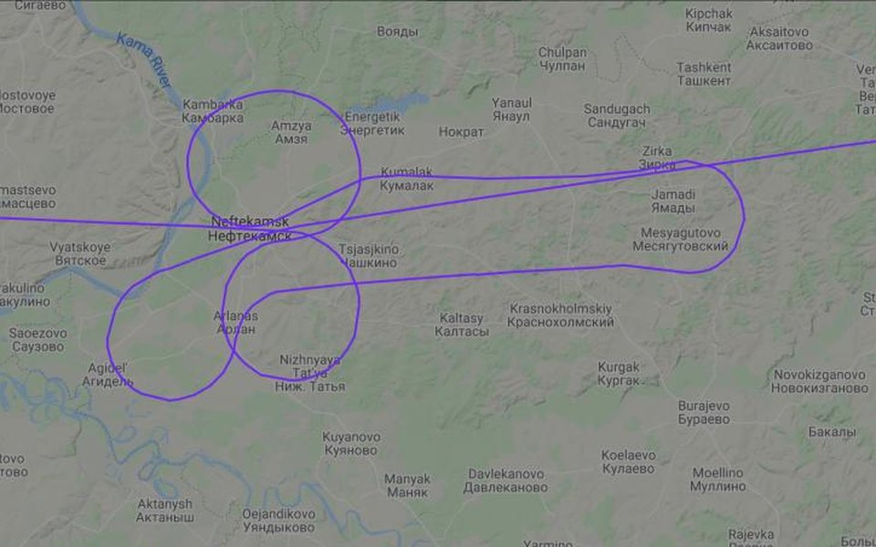 Пилоты «Победы» изобразили внебе силуэт пениса вподдержку Дзюбы