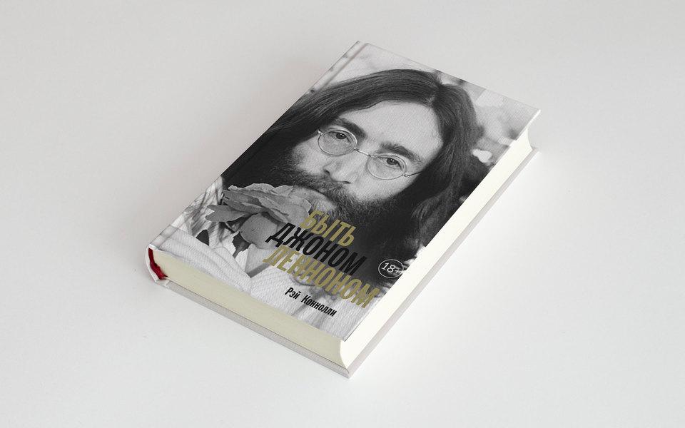 Как The Beatles впервые оказались заграницей икак проходила их знаменитая поездка вГамбург. Фрагмент книги Рэя Коннолли «Быть сДжоном Ленноном»