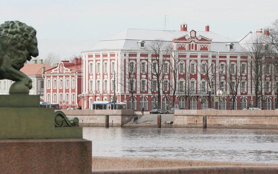 Выпускники СПбГУ предложили запретить сексуальные отношения между преподавателями и студентами