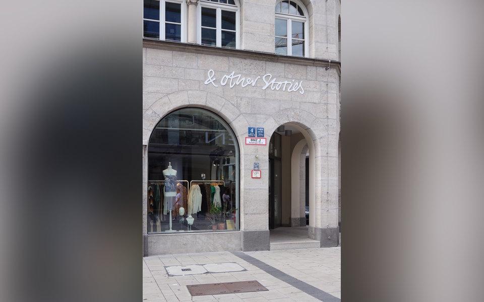 & Other Stories откроют два магазина вРоссии вэтом году