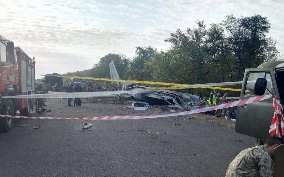 В Харьковской области разбился военный самолет Ан-26. Погибли 26 человек
