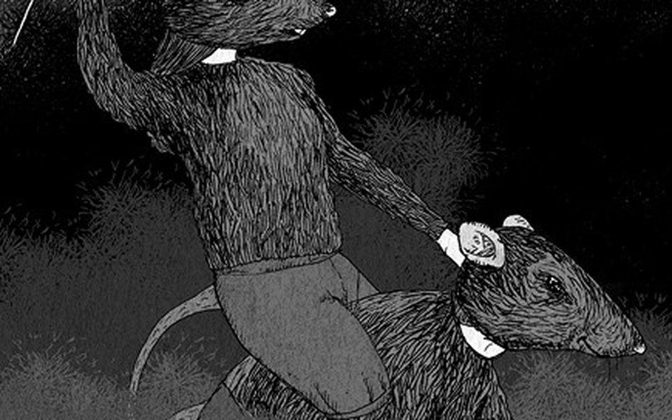 Четвертая сердитая мышь