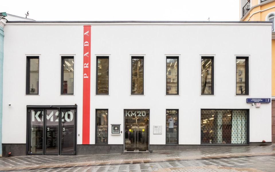 Одна изсамых модных мужских линеек Prada — Linea Rossa — обзавелась собственным пространством вМосвке