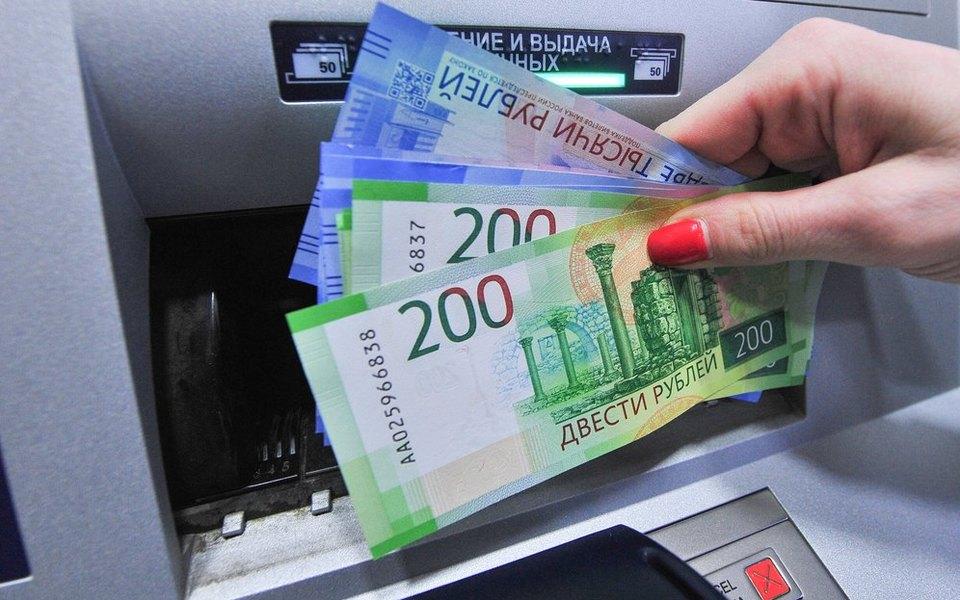 ЦБ рекомендовал банкам ограничить выдачу наличных вбанкоматах сфункцией приема из-за коронавируса