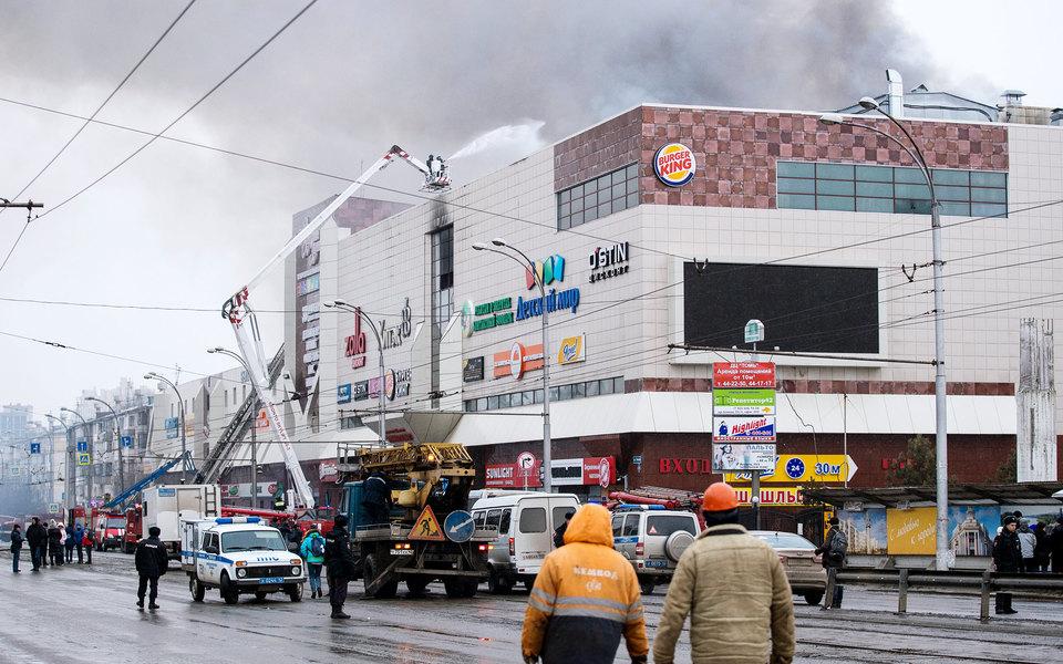Генпрокуратура назвала причину пожара в«Зимней вишне»