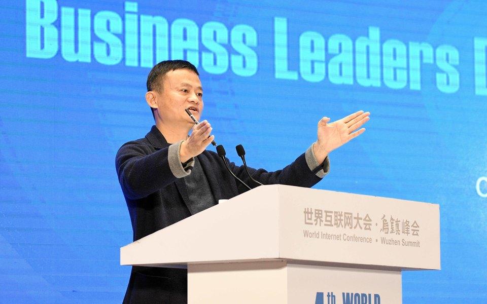Alibaba стала самой дорогой компанией вАзии. Ее капитализация составила $574 миллиарда