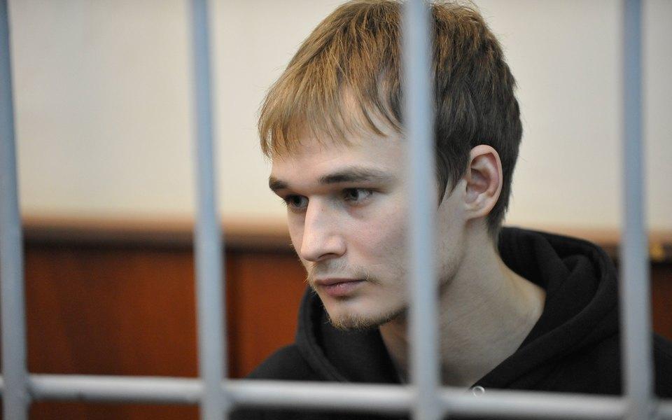 Аспиранта МГУ Азата Мифтахова приговорили к6 годам колонии заучастие вподжоге офиса «Единой России»