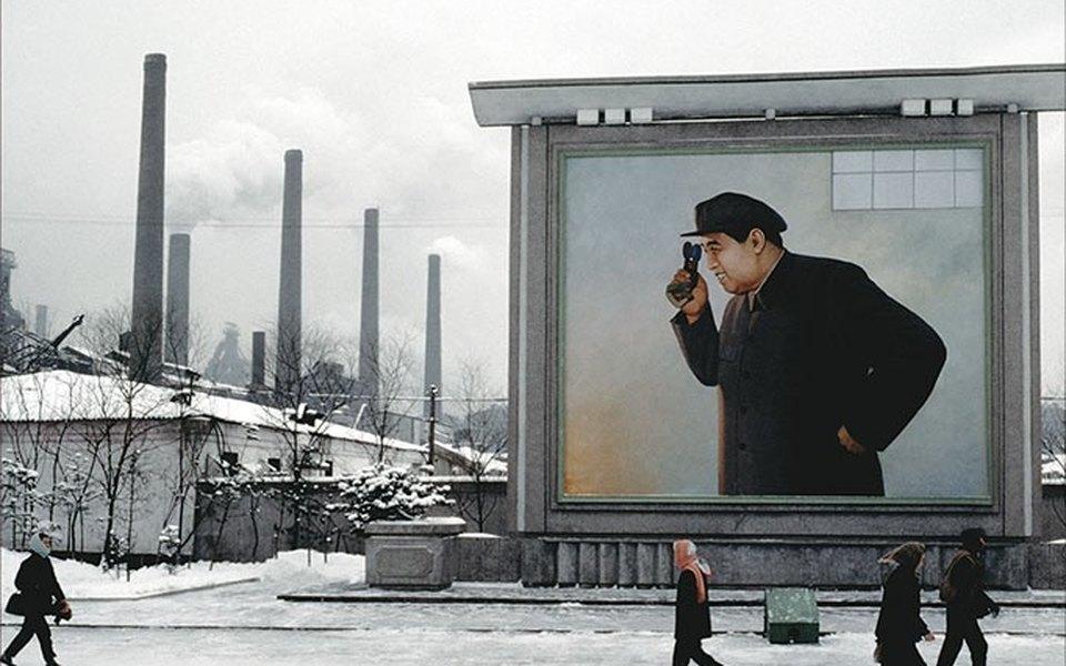 Барбара Демик. «Повседневная жизнь вСеверной Корее»