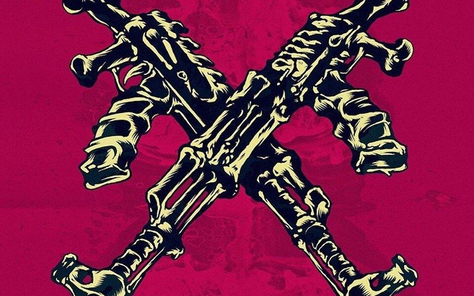 Группа «25/17» выпустила новый альбом «Байки изсклепа». Нанем есть совместные треки сОксимироном иХаски