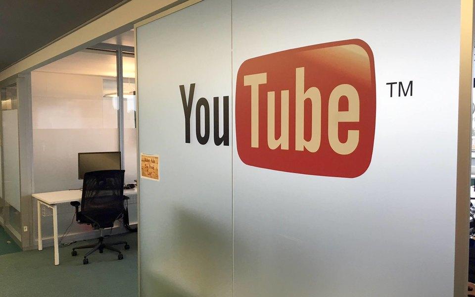 Google впервые раскрыла доход от рекламы на YouTube. В 2019 году выручка превысила $15 миллиардов