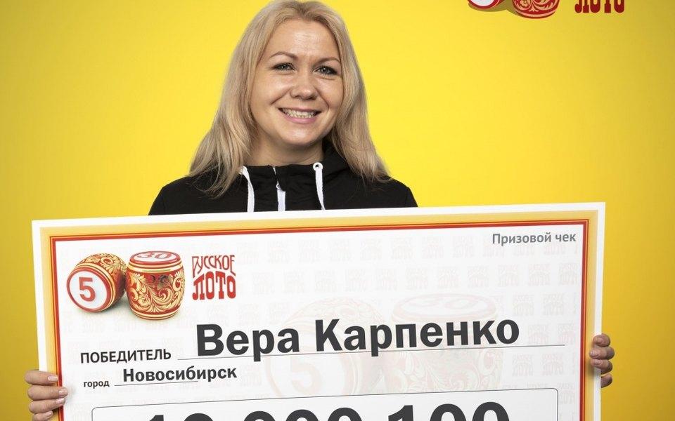 Жительница Новосибирска опоздала на маршрутку, но выиграла 10 миллионов рублей
