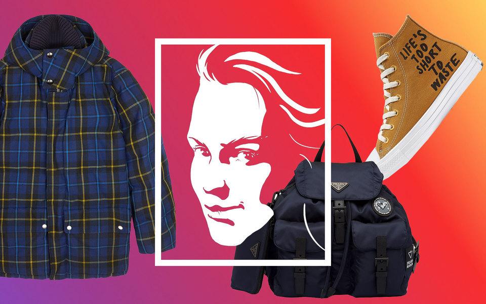 Thank God it's Fashion Friday: еженедельный выбор директора моды Esquire, выпуск 10 (юбилейный, экологичный)