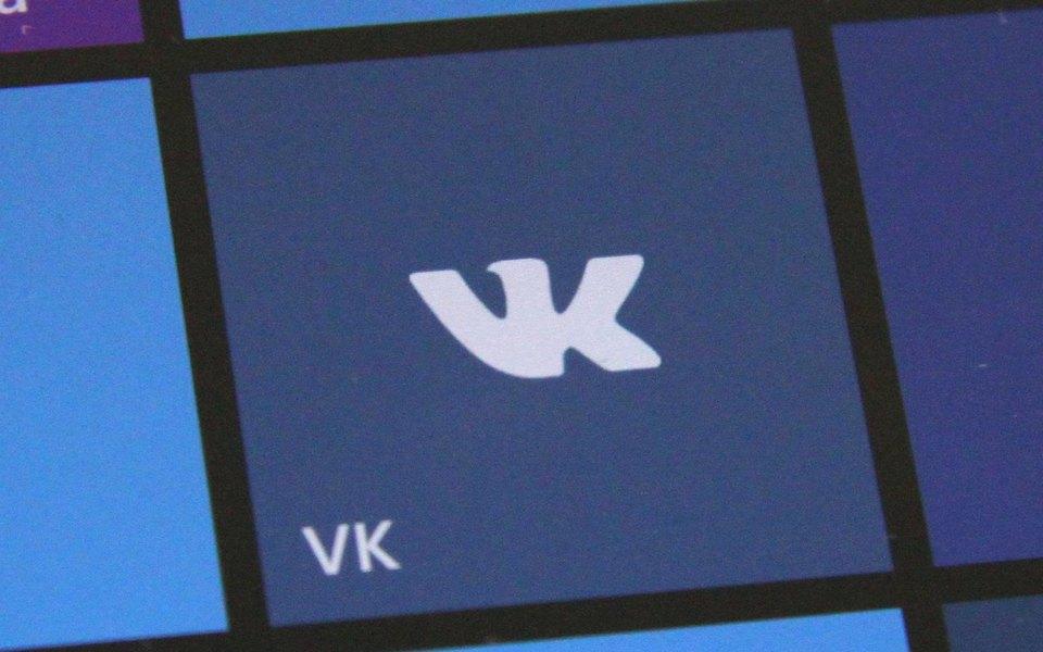 «ВКонтакте» запретит пользователям делиться пиратскими книгами