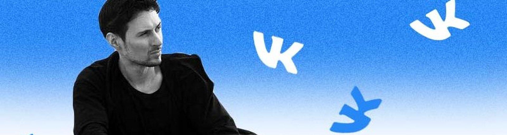 Меня трудно найти илегко потерять: какой статус «ВКонтакте» выпадет вам вмини-игре Esquire