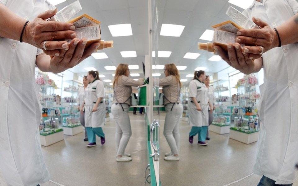 В московских аптеках начали продавать лекарства вкредит