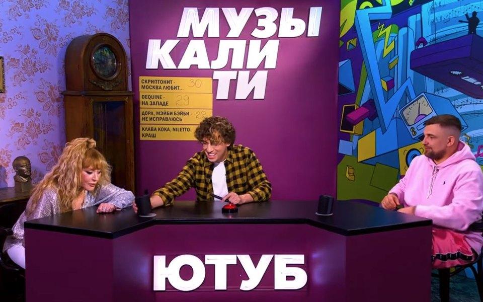 Пугачева и Галкин перепели трек Моргенштерна как частушку. Да, так было можно
