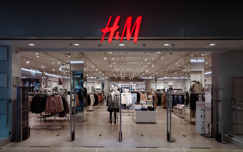 H&M перезапустили программу посбору одежды вРоссии: переработкой займется локальная компания