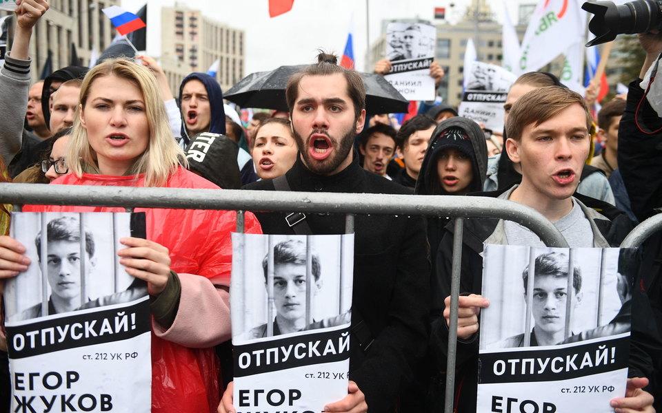 Росфинмониторинг внес студента ВШЭ Егора Жукова всписок террористов иэкстремистов