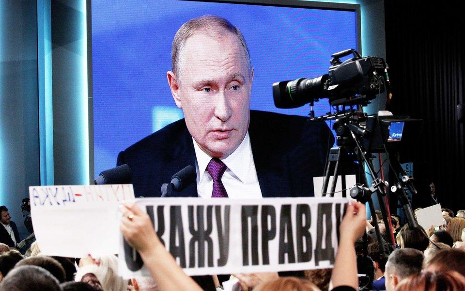 Путин подписал законы офейковых новостях инеуважении квласти