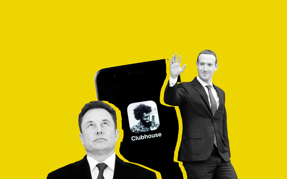 Идея намиллиард: чем приложение Clubhouse привлекло Илона Маска иМарка Цукерберга — инужен ли вам инвайт?