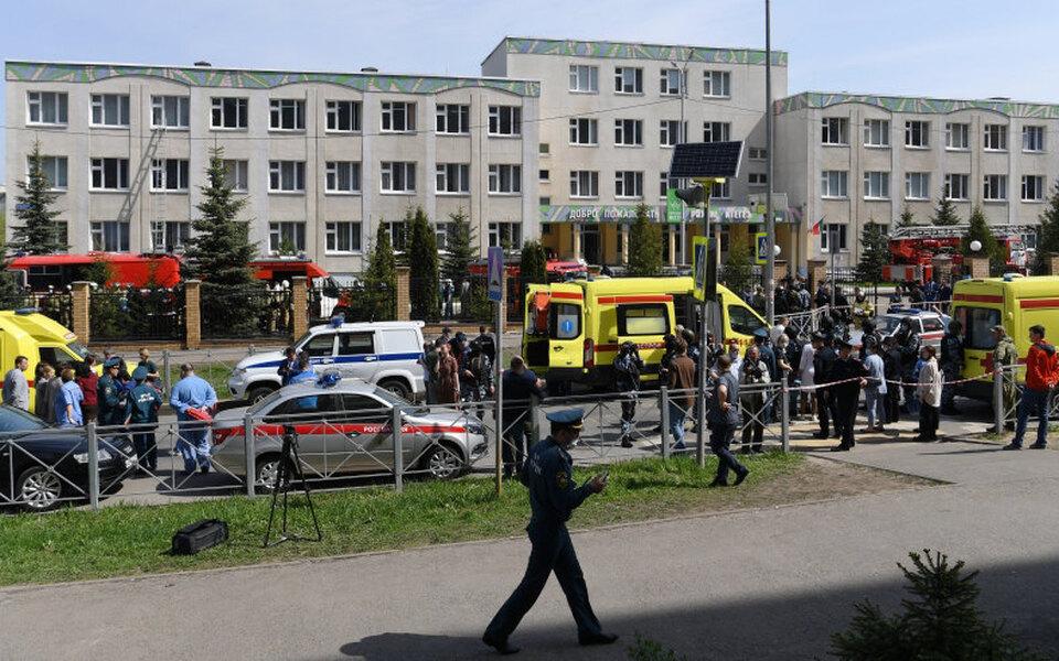 Подросток открыл стрельбу вшколе вКазани. Есть погибшие