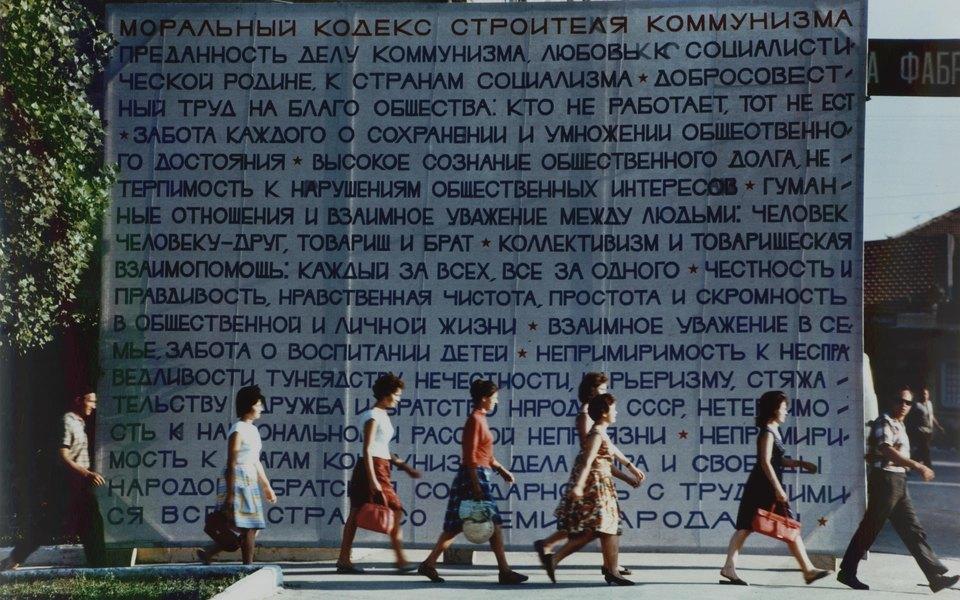 Окно во двор: мини-гид по российской стрит-фотографии