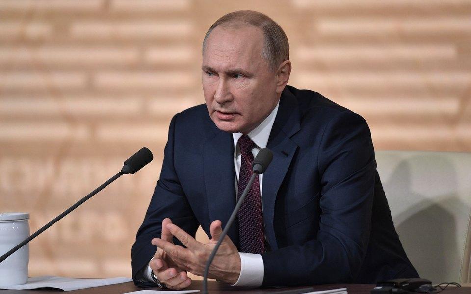 Путин внес в Госдуму законопроект о поправке к Конституции