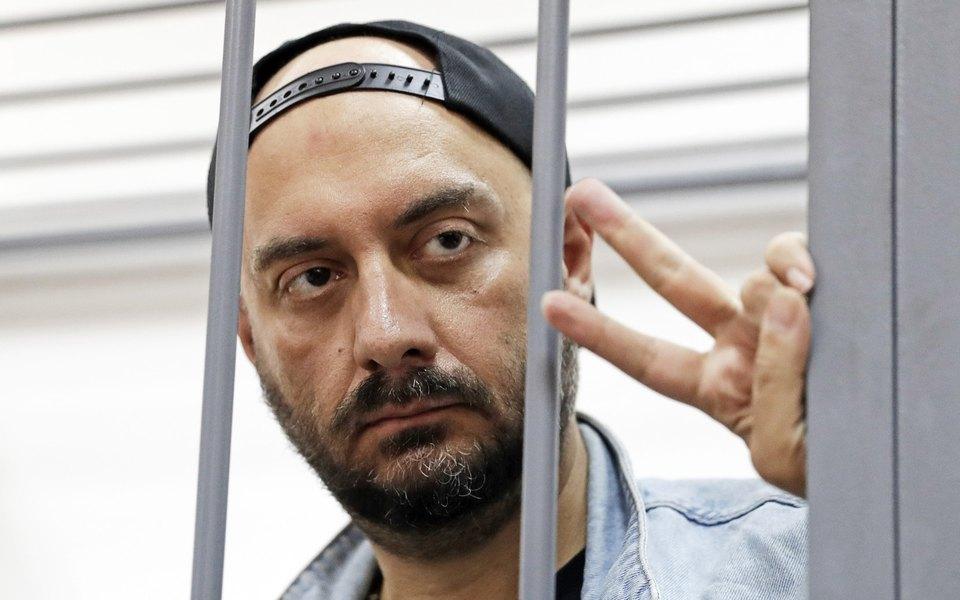 Суд избирает меру пресечения Кириллу Серебренникову: прямая трансляция