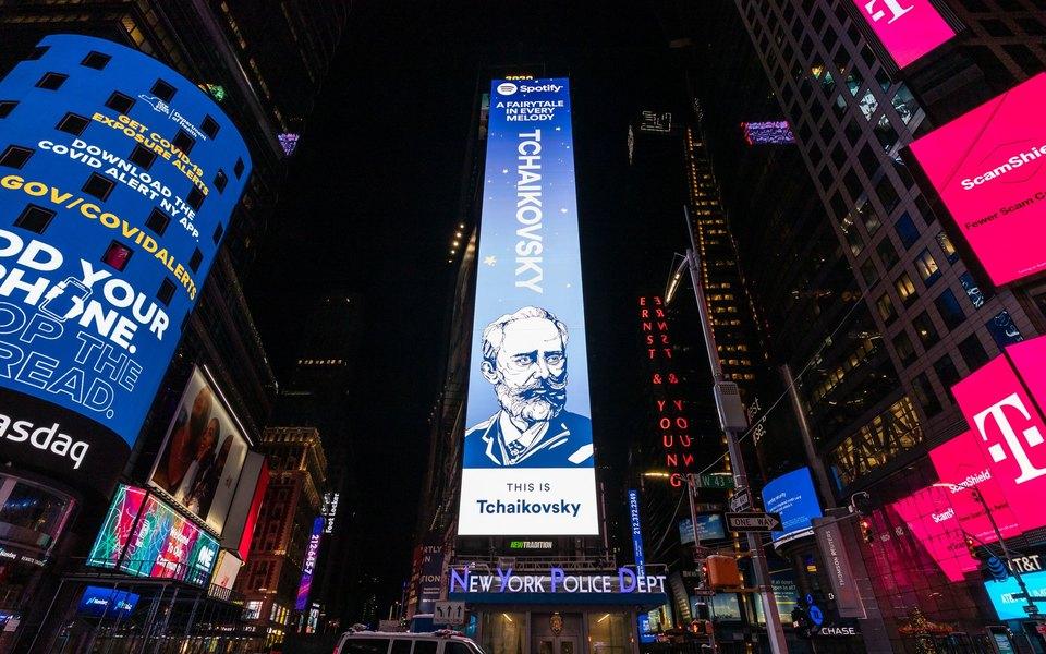 Изображение Чайковского появилось набилборде Spotify наТаймс-сквер