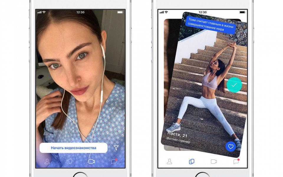 «Накроет поуши»: «ВКонтакте» запустила соцсеть длязнакомств Lovina
