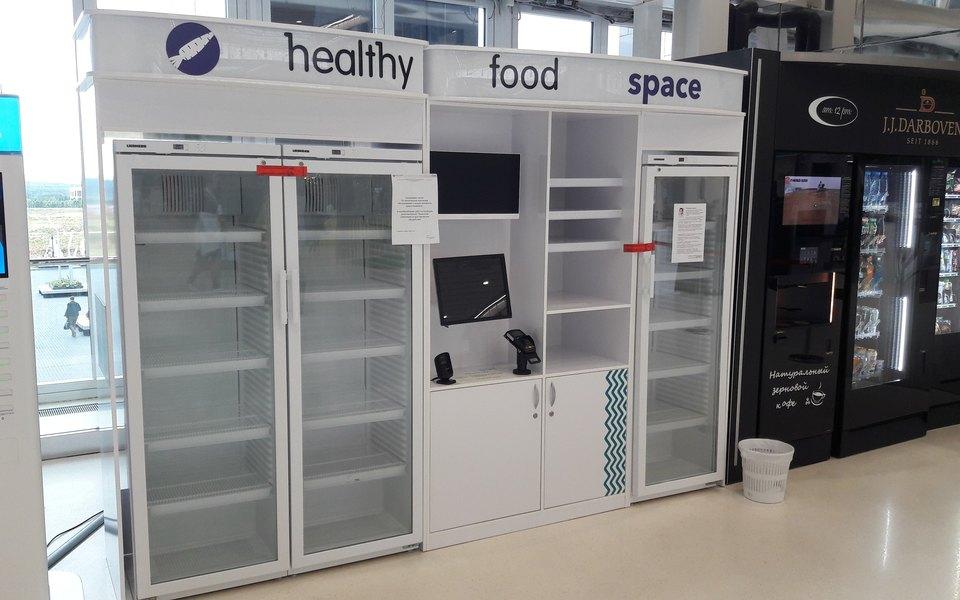 Компанию Healthy Food оштрафовали надва миллиона рублей из-за массового отравления жителей Москвы