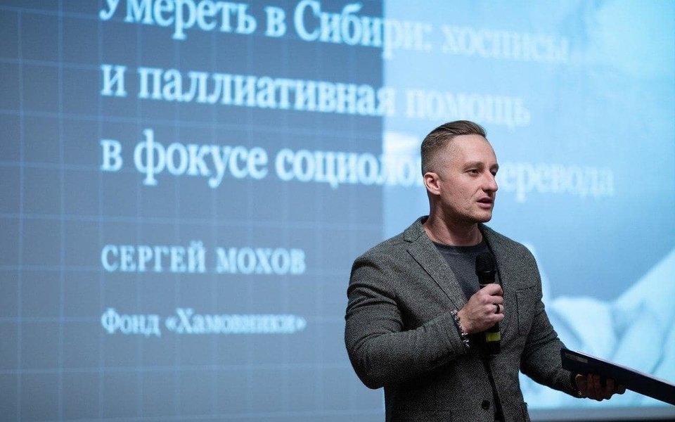 Антрополог иисследователь смерти Сергей Мохов отом, как вроссийском обществе заговорили осмерти, ио том, каково это — профессионально ее изучать