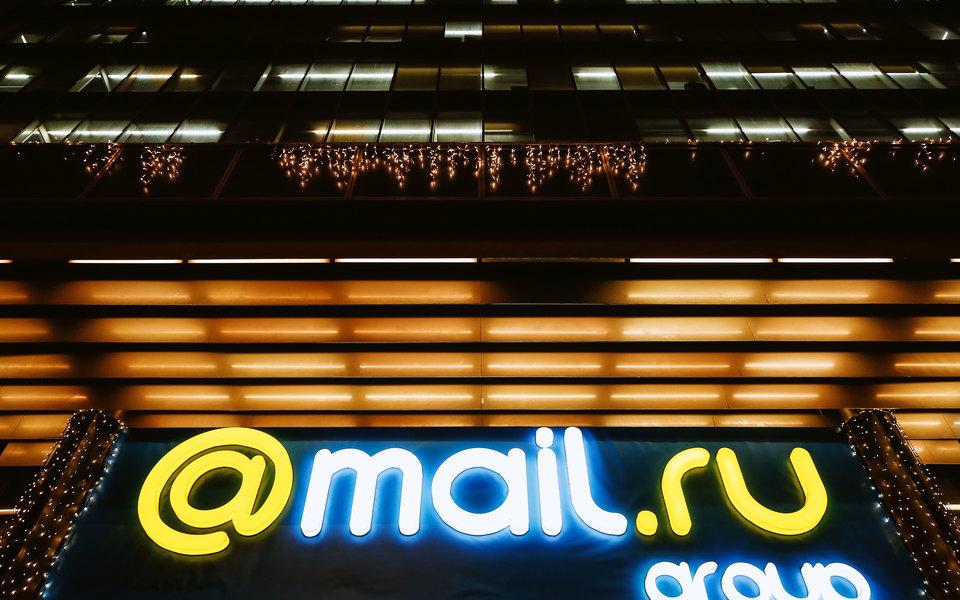 «Немотивированно жесткая реакция»: Mail.ru выступила против уголовных дел зарепосты