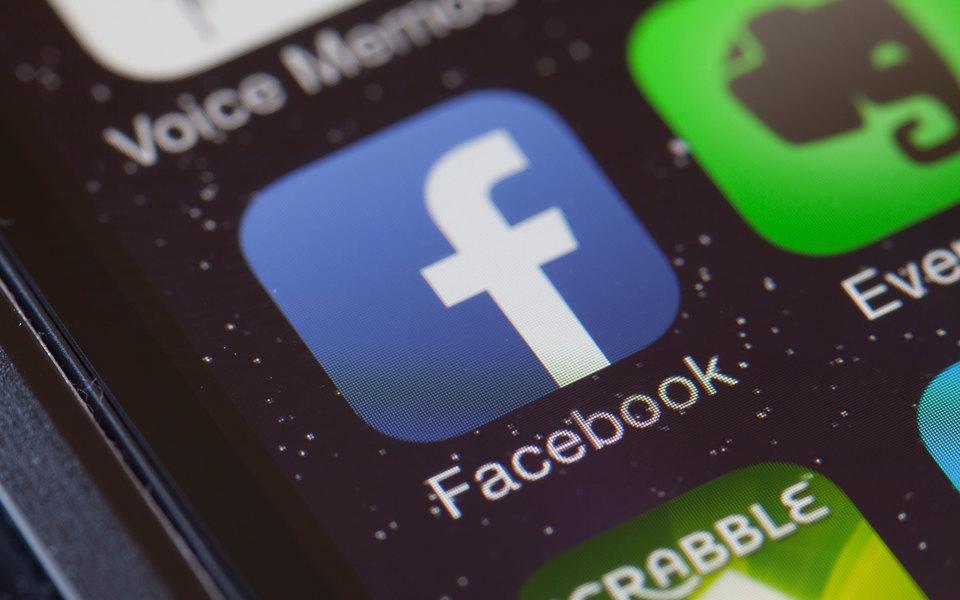 В Мьянме военные временно заблокировали Facebook после захвата власти