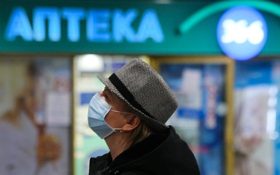 Мэрия Москвы запустила официальный канал вTelegram поситуации скоронавирусом