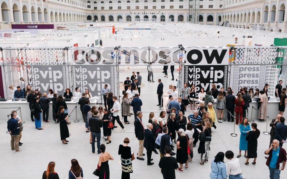 В Москве прошла ярмарка Cosmoscow 2019: как это было