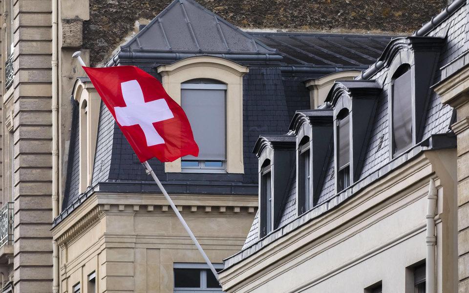 В Швейцарии предложили выплатить всем жителям по €7000