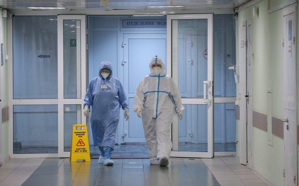 В России засутки выявили 24 581 новый случай заражения коронавирусом